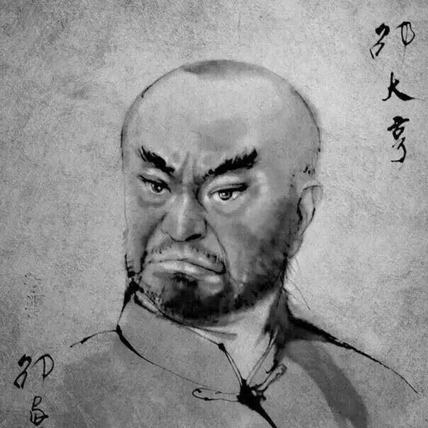 传说中紫砂一代宗师——邵大亨