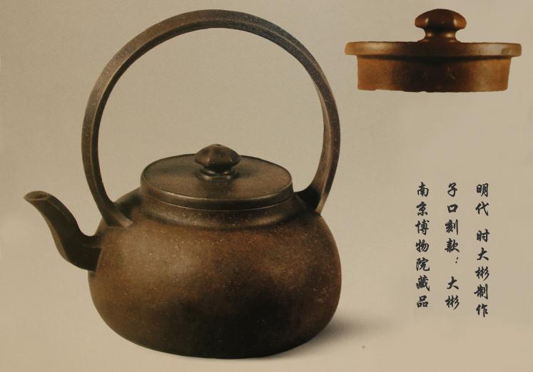 中国紫砂茗壶珍赏第10期——调砂提梁壶