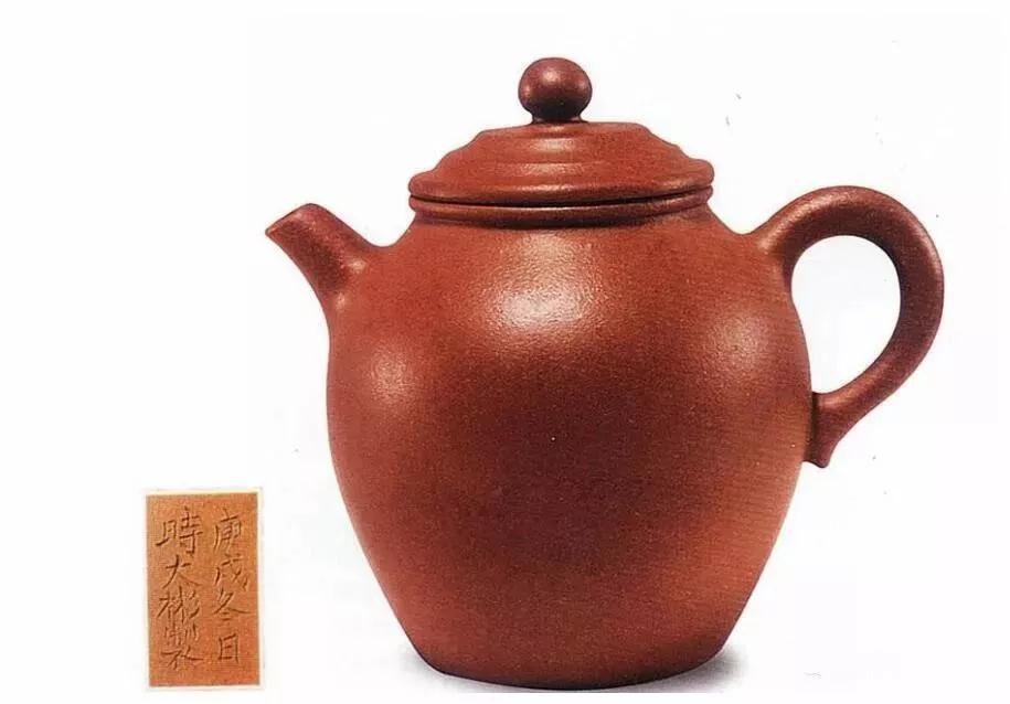 中国紫砂茗壶珍赏第23期——橄榄壶