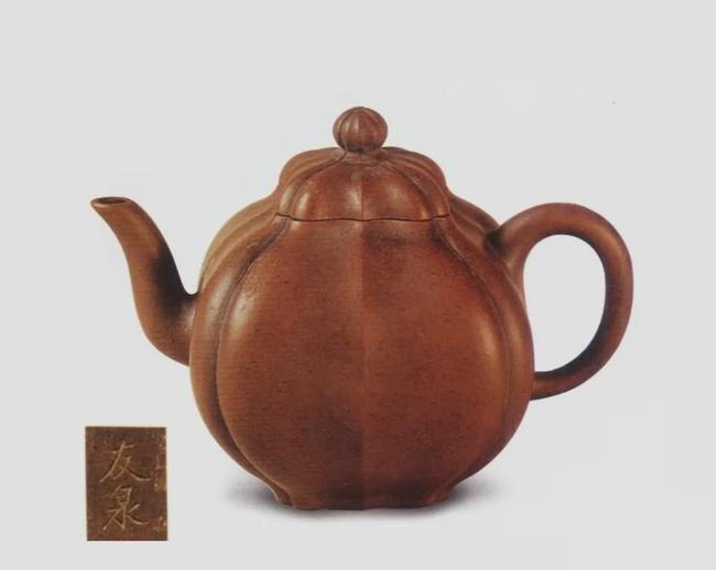 中国紫砂茗壶珍赏第30期——葵花方壶