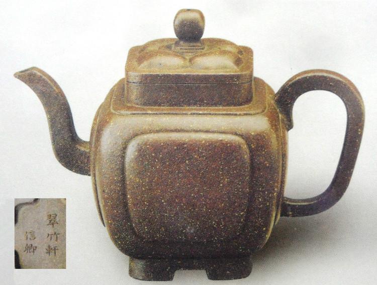 中国紫砂茗壶珍赏第35期——圆角方壶