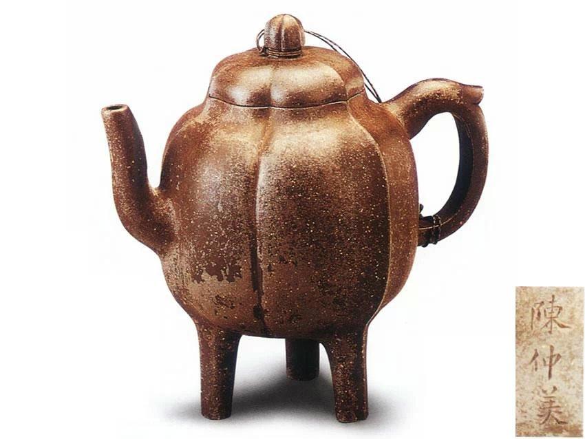 中国紫砂茗壶珍赏第39期——盉形壶