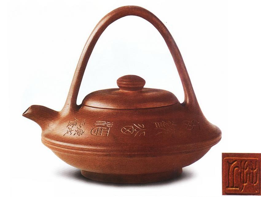 中国紫砂茗壶珍赏第42期——提梁答欢壶
