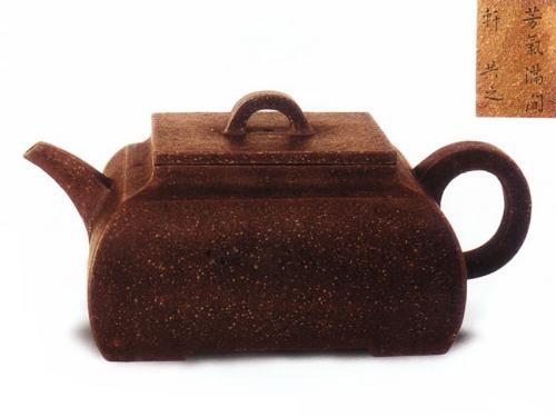 中国紫砂茗壶珍赏第43期——长方扁壶