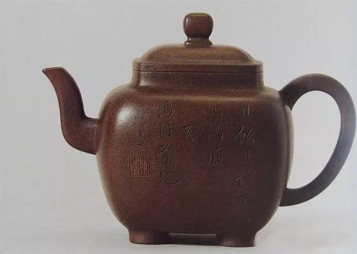 中国紫砂茗壶珍赏第52期——四足方壶