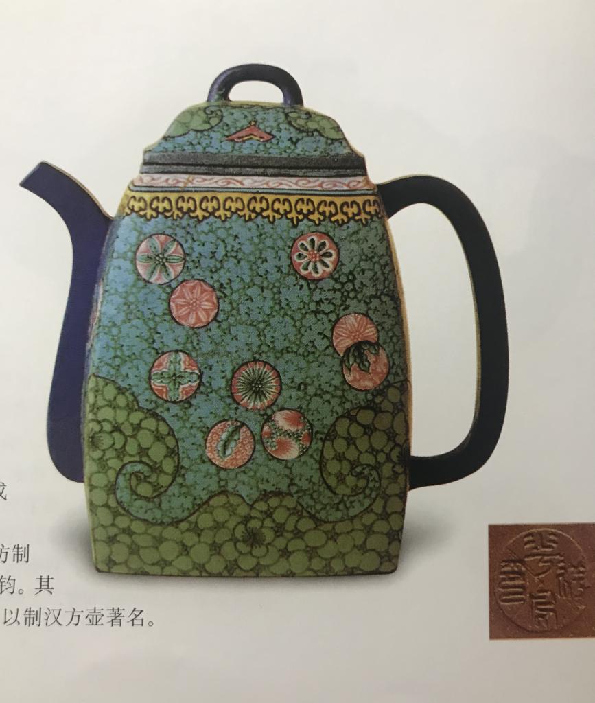 中国紫砂茗壶珍赏第73期——加彩汉方壶