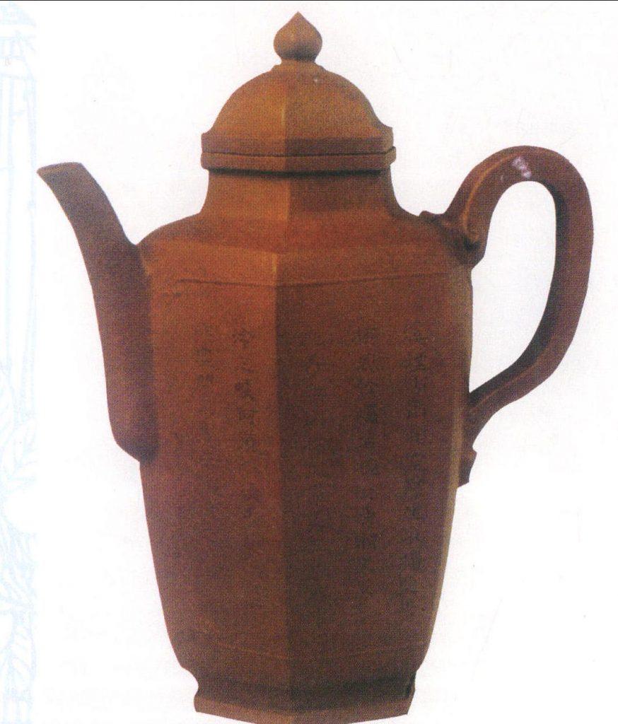 中国紫砂茗壶珍赏第79期——印花烹茶图壶