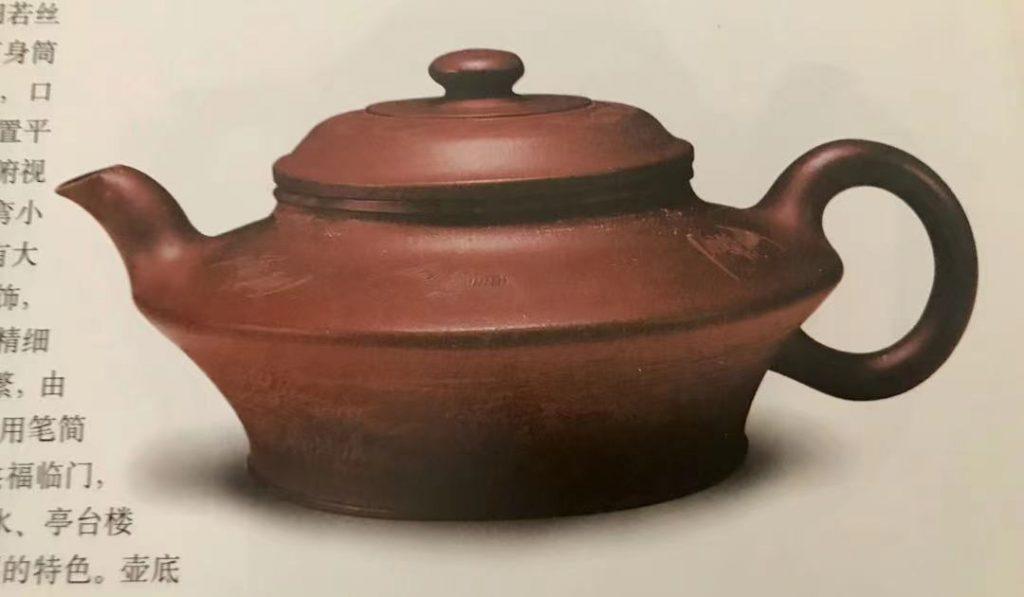 中国紫砂茗壶珍赏第93期——书扁式泥绘壶