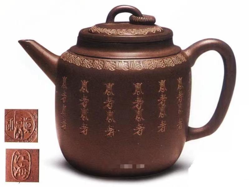 中国紫砂茗壶珍赏第88期——百寿壶