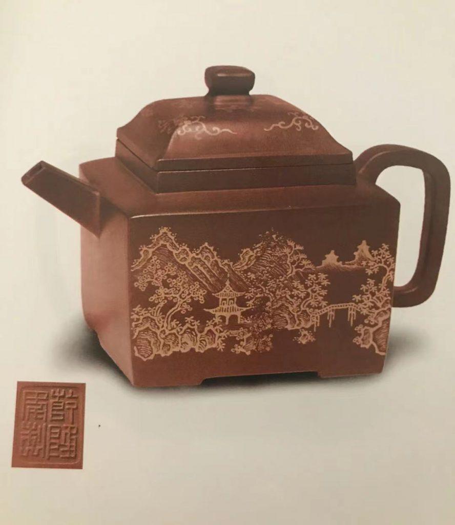 中国紫砂茗壶珍赏第87期——描金山水纹方壶