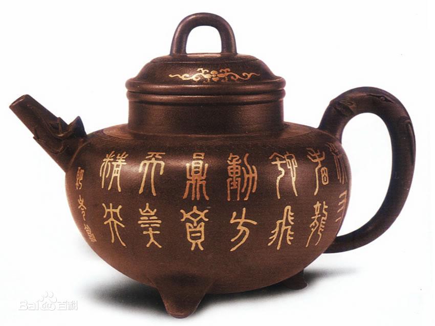 中国紫砂茗壶珍赏第85期——三足描金篆书壶