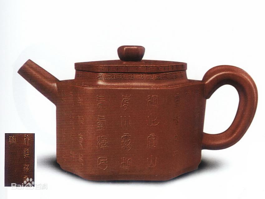 中国紫砂茗壶珍赏第83期——六如壶