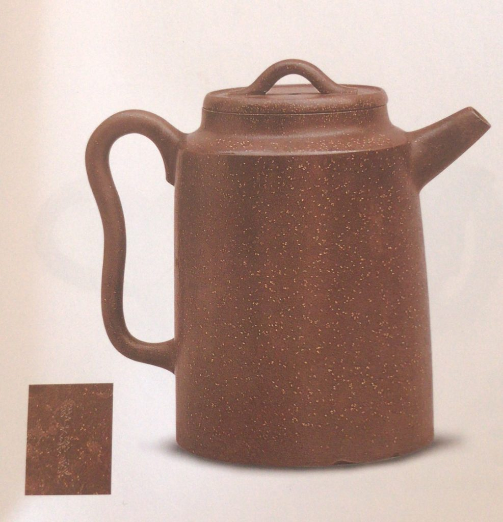 中国紫砂茗壶珍赏第99期——调砂汲直壶